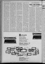 rivista/UM10029066/1958/n.50/12