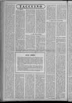 rivista/UM10029066/1958/n.50/2