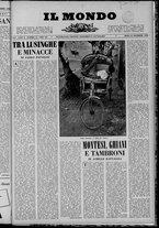 rivista/UM10029066/1958/n.51/1