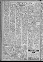 rivista/UM10029066/1958/n.51/2