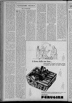 rivista/UM10029066/1958/n.51/4