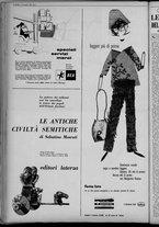 rivista/UM10029066/1958/n.51/6