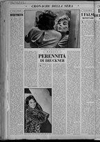 rivista/UM10029066/1958/n.52/14