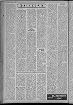 rivista/UM10029066/1958/n.52/2