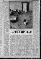 rivista/UM10029066/1958/n.52/5