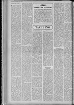 rivista/UM10029066/1958/n.6/2