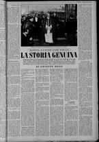 rivista/UM10029066/1958/n.6/3