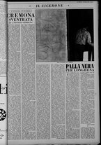 rivista/UM10029066/1958/n.7/13