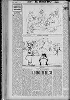 rivista/UM10029066/1958/n.7/16