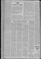 rivista/UM10029066/1958/n.7/2