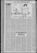rivista/UM10029066/1958/n.7/8