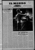 rivista/UM10029066/1958/n.8/1
