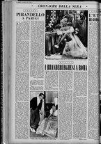 rivista/UM10029066/1958/n.8/14