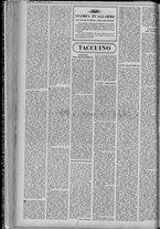rivista/UM10029066/1958/n.8/2