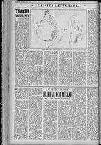 rivista/UM10029066/1958/n.8/8