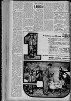 rivista/UM10029066/1958/n.9/12