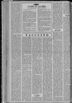 rivista/UM10029066/1958/n.9/2