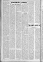 rivista/UM10029066/1962/n.11/4