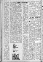 rivista/UM10029066/1962/n.11/6