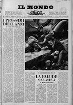 rivista/UM10029066/1962/n.12/1