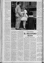 rivista/UM10029066/1962/n.12/12