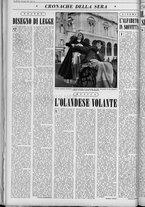 rivista/UM10029066/1962/n.12/14