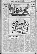 rivista/UM10029066/1962/n.12/16