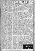 rivista/UM10029066/1962/n.12/2