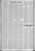 rivista/UM10029066/1962/n.12/4
