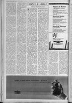 rivista/UM10029066/1962/n.12/6