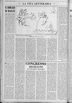 rivista/UM10029066/1962/n.12/8