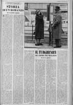 rivista/UM10029066/1962/n.12/9