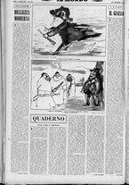 rivista/UM10029066/1962/n.13/16