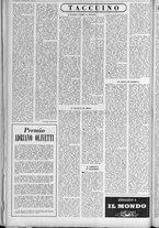 rivista/UM10029066/1962/n.13/2