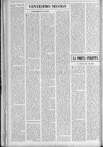 rivista/UM10029066/1962/n.13/4