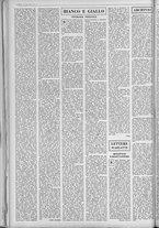 rivista/UM10029066/1962/n.13/6