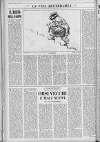 rivista/UM10029066/1962/n.13/8