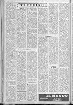 rivista/UM10029066/1962/n.14/2