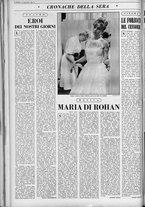 rivista/UM10029066/1962/n.15/14