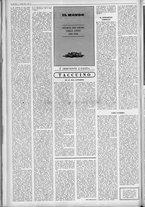 rivista/UM10029066/1962/n.16/2