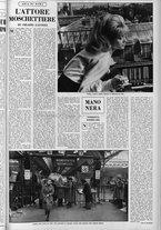 rivista/UM10029066/1962/n.18/15