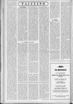 rivista/UM10029066/1962/n.18/2