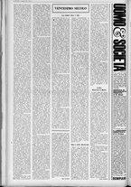 rivista/UM10029066/1962/n.18/4