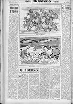 rivista/UM10029066/1962/n.19/16