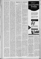 rivista/UM10029066/1962/n.19/6