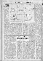 rivista/UM10029066/1962/n.19/8