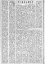 rivista/UM10029066/1962/n.2/2