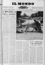 rivista/UM10029066/1962/n.20/1