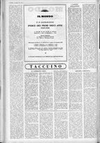 rivista/UM10029066/1962/n.20/2