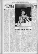 rivista/UM10029066/1962/n.21/14